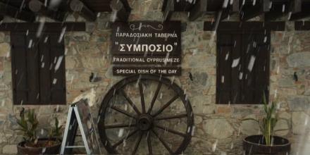 Intangible Heritage (Zoopigi-Agros,Kalo Chorio,Pelendri)