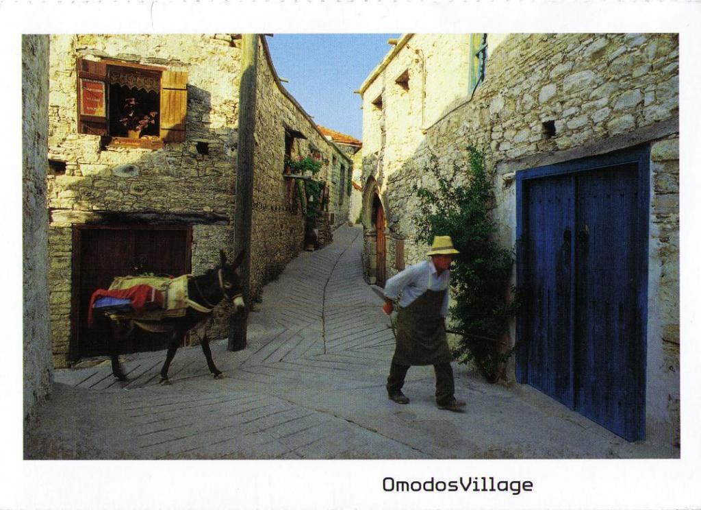 Image 0 Delightful by Nature    (Arsos,  Omodos, Phini, Platres )